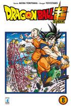 Dragon Ball Super Volume 8 cover it
