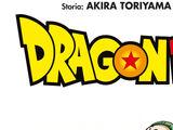 Il segno del risveglio di Son Goku (volume)