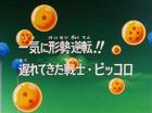 L'arrivo di Junior Title-Card JP