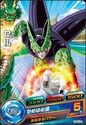 Perfect Cell Heroes 9