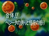 O orgulho de Vegeta e a fúria de Goku