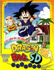 Dragon Ball SD capítulo 1