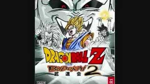 Dragonball Z Budokai 2 Impulse to Victory