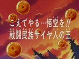 Vou superar Goku!!