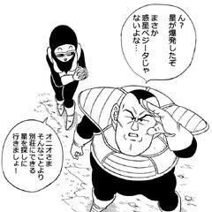 Onio e sua moglie