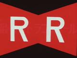 Armata del Red Ribbon