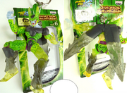 2010-banpresto-vol6-cell