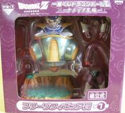 IchibanKujiFreeza1