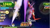 Janemba gameplay Heroes Mission 3