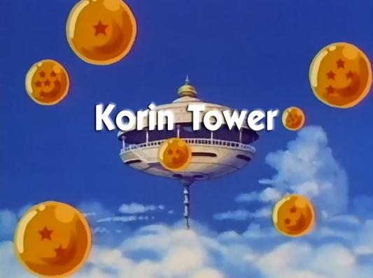 File:Korintower.jpg