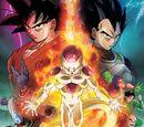 Dragon Ball Z: O Renascimento de 'F'