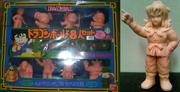 1986-bandai-rubberset