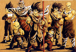 DBZ Earth's Special Forces