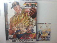 DragonBallThemovies single Volumen 07 (carta)