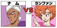 Nam contra ranfan manga