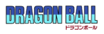 Dragon Ball manga - logo