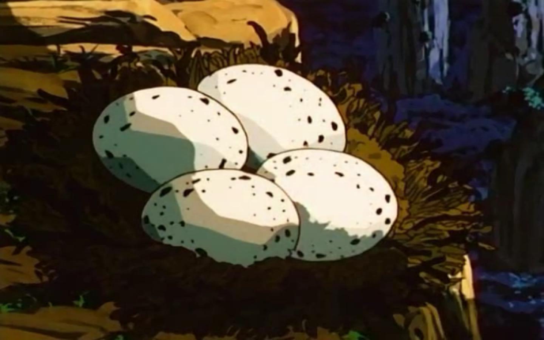 Egg | Dragon Ball Wiki | FANDOM powered by Wikia