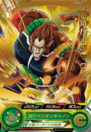 SDBH World Mission PBS-57 Great Ape Bardock card (SDBH Promotions Set - Great Ape Bardock)
