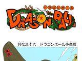 The Dragon Ball Scramble
