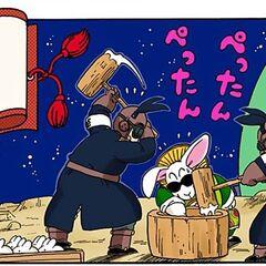La fine della banda del coniglio (manga).