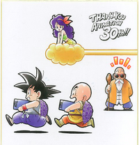 Sticker oficial Banpresto N13934 14-01-17