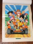Calendario 1991 2