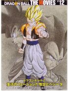 DragonBallThemovies single Volumen 12 (carta)
