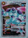 FP Frieza Miracle Battle Cardass