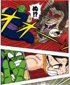 Goku Great Ape power