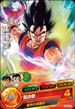 Goku Heroes 21