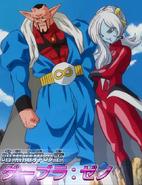 Towa y Dabura Xeno