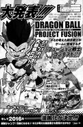 Dragon-Ball-Project-Fusion2