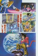 Pagina 03 Dragon Ball GT Perfect Files