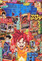 Saikyou Jump 11-2015