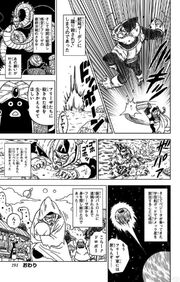 Cranberry's backstory bonus chapter DBS-2