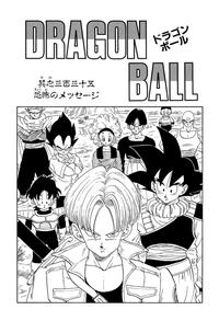 DBZ Manga Chap 335