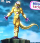 Frieza new form1