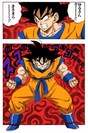 GokuPowersUp2(ColorManga)