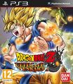 2491NBGE DBZ UT PACK PS3 2D PEGI