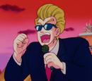 World Tournament Announcer