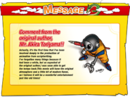 Comentario P2013 Toriyama (ingles)