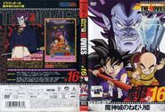 DragonBallThemovies single Volumen 16