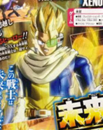 Guerrero de Dragon Ball Xenoverse Super saiyajin
