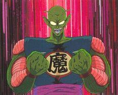 Piccolo Daimaku