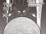 Capitolo 9 (Universe Mission!!)