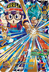 SDBH World Mission Card (SDBH Set 3) 4-Star SH3-27 SSGSS Goku card (Arale-chan CAA Super Ability Subspace Summon W)