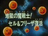 Episodio 43 (Dragon Ball GT)