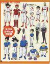 Dragon Ball Super Episode 70 characters design
