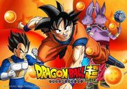 Dragon ball super MP 03