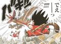 Goku combat 1